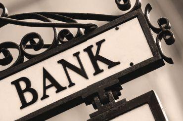 Banche, tra sofferenze e (la necessità di) nuovi impieghi
