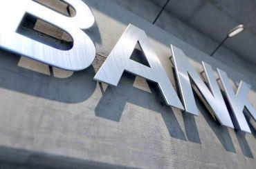 Banche, è arrivato il tempo di aprire un confronto