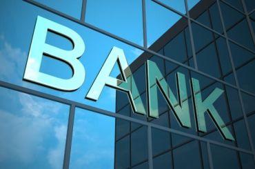 Banche ombra, Mps, gli italiani che mollano tutto e vanno all'estero