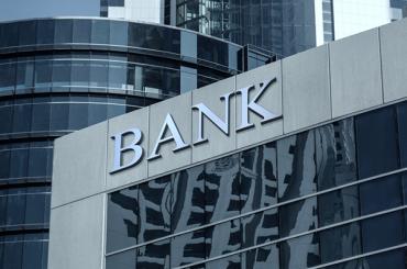 Fondazioni bancarie e pensioni anticipate